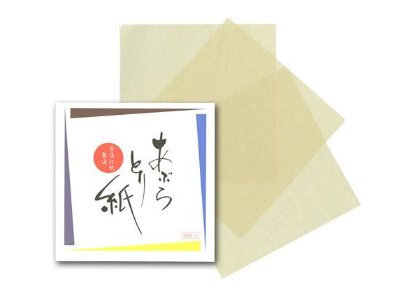 金箔打紙製法によるあぶらとり紙とはどんなもの?
