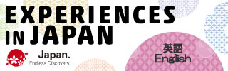 EXPERIENCES IN JAPAN